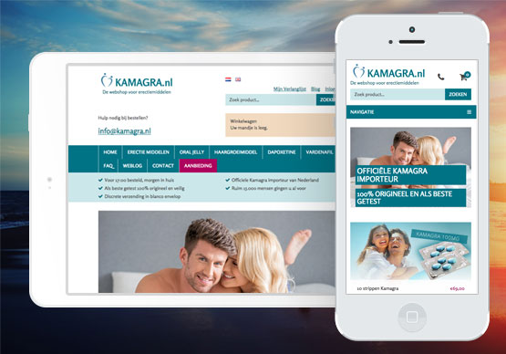 Kamagra screenshot
